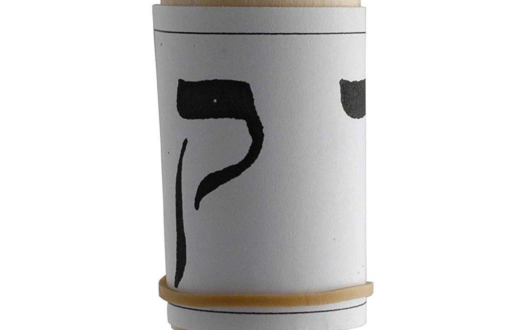 Péndulo hebreo, conociendo su uso y poder